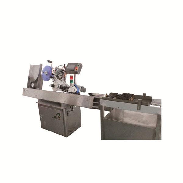 60-200pcs Min Yüksek Hızlı 10ml Küçük Şişe Etiketleme Makinesi
