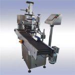 Yapışkanlı Otomatik Etiket Etiketleme Makinesi İthal Motor Kontrolü