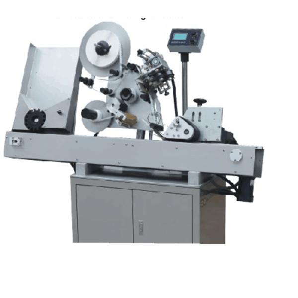 Flakon Etiketleme Makinesi Servo Kontrol Cihazı Dakikada 60-300 Adet Özelleştirilebilir