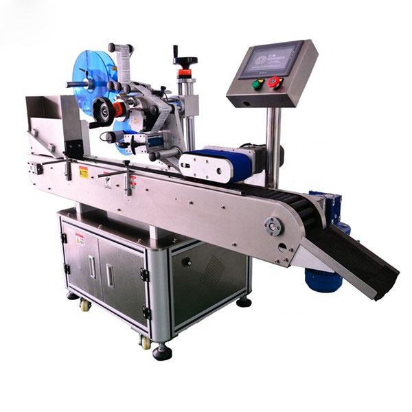 Akıllı Kontrol 10ml Küçük Şişe Yatay Etiketleme Makinesi Otomatik