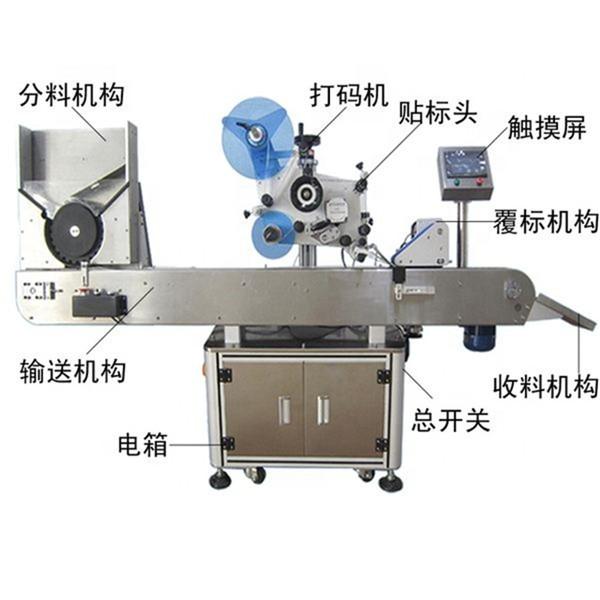 İlaç Endüstrisi İçin Küçük Yuvarlak Şişe Etiket Etiketleme Makinesi