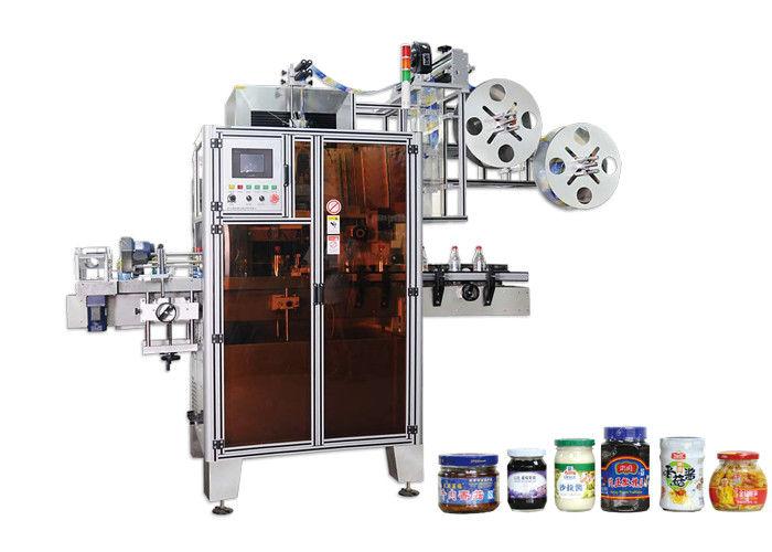 PET Otomatik Shrink Sleeve Etiketleme Makinesi Darboğazlar İçin Yüksek Verimlilik