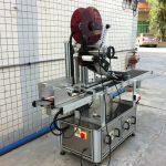 Elektrikli Sürücü Üstü Etiketleme Makinesi, Kendinden Yapışkanlı Etiket Etiketleme Makinesi