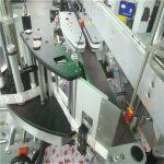 Kare Yuvarlak Düz Şişe İçin Otomatik Çift Taraflı Etiket Etiketleme Makinesi
