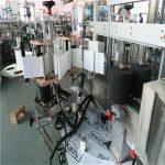 Otomatik Düz Plastik Buke Tek / Tek Taraflı Yüksek Hızlı Etiketleme Makinesi