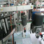 Avustralya / Şili Şarap Cam Şişesi İçin Otomatik Cam Şişe Etiketleme Makinesi
