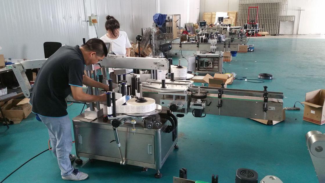 Özelleştirilmiş Su Şişesi Etiketleme Makinesi, Otomatik Tezgah Etiketleme Makinesi