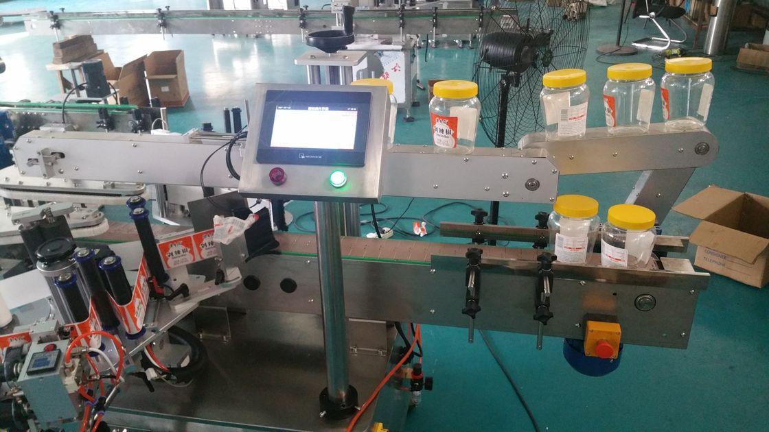 Bira Şişesi İçin Otomatik Yuvarlak Şişe Çift Taraflı Etiket Etiketleme Makinesi