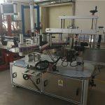 Kimya Endüstrisinde Oval Şişe İçin İki Başlı Oval Şişe Etiketleme Makinesi