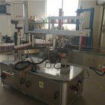 Yapışkanlı Oval Şişe Etiketleme Makinesi 5000B / H - 8000B / H