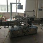 Kimyasal Ürünler İçin Plastik Şişe Etiketleme Makinesi
