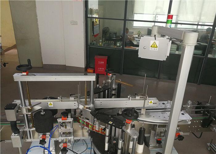 Kozmetik Endüstrisi için Plastik Şişe Etiketleme Makinesi