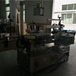 Çift Taraflı Yuvarlak / Kare / Düz Plastik Şişe Etiketleme Makinesi