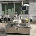 CE Otomatik Etiket Etiketleme Makinesi / Basınca Duyarlı Etiketleme Makinesi