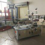 Tam Otomatik Kare Şişe Etiketleme Makinesi 3000-5000b / H İçin Sarın
