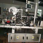 Plastik Torba / Yayılmamış Karton / Maske Torbası İçin Sayfalama Üstü Etiketleme Makinesi