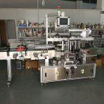 Kendinden Yapışkanlı Etiket Düz Şişe Etiketleme Makinesi Yüksek Hızlı 5000-1000B / H