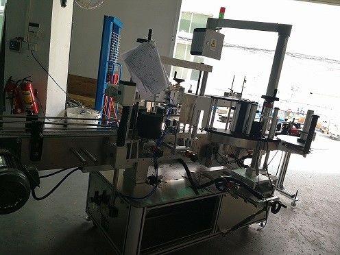 Çift Taraflı Otomatik Etiket Etiketleme Makinesi Yüksek Doğruluk
