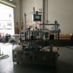 İki Taraflı Kare Şişe Etiketleme Makinesi Yüksek Hassasiyetli 50HZ