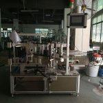 Çift Taraflı Plastik Şişe Etiketleme Makinesi / Otomatik Şişe Etiketleme Makinesi