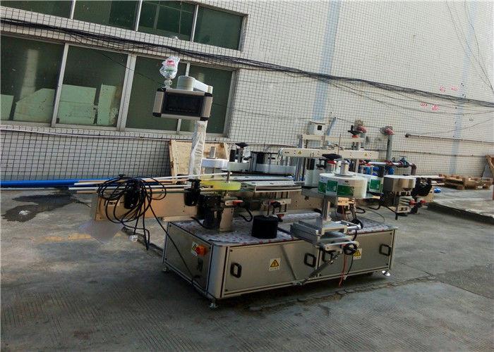 Düz Kare Şişe Kavanozu İçin Otomatik İki Taraflı Etiketleme Makinesi