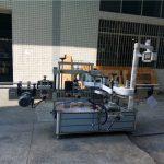 Tam Otomatik Kare Şişe Etiketleme Makineleri 4000-8000 B / H Kapasite