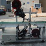 Bölünmüş Bantlı Konveyörlü Yüksek Verimli Üst Etiketleme Makinesi