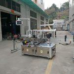 Üç Taraflı Otomatik Kare Şişe Etiketleme Makinesi Elektrikli Tahrikli Tip