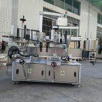 Otomatik Tek Taraflı Kare Şişe Etiketleme Makinesi / Kendinden Yapışkanlı Etiketleme Sistemi